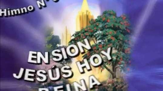 9. En sion Jesús hoy reina - Himnario adventista clasico